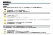 NEC NP3200+投影机说明书