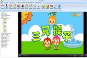宝宝浏览器 1.0
