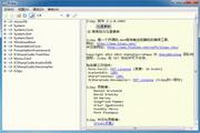 ILSpy 2.1.0.1603