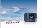 众辰H5400P0315KN变频器使用说明书