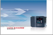 众辰H5400P0560KN变频器使用说明书