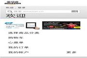 亚马逊 For WP 2.3.82.9