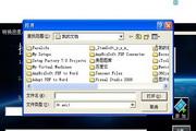 avi转mp4格式转换器 2.5
