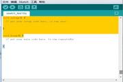 arduino IDE 1.5.7 BETA For Mac