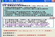 QQ炫舞仙音 1.0.0.8