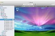 Royal TSX For Mac 1.4.3Beta