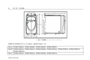 艾默生EV800-4T0011G变频器使用说明书