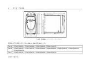 艾默生EV800-2S0011G变频器使用说明书