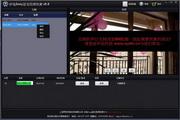 索尼蓝光视频删除恢复神器