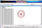 靖源office2flash转换专家 1.03