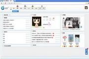 科荣AIO管理系统 7.0