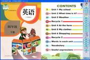 快乐英语学习机·PEP小学英语点读软件人教版四年级下