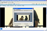 外虎屏幕录制系统