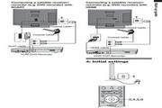 索尼KDL-19BX200液晶彩电使用手册