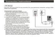 海尔HLH19BB液晶彩电用户手册