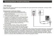 海尔20AL25S液晶彩电用户手册