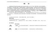 源信YX3400-4T1100G/P无感矢量型变频器使用说明书
