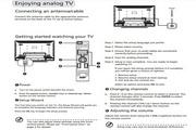 Acer AT4222液晶彩电用户手册