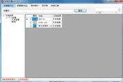 文档工具 2.1.0.0