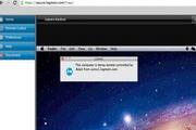 LogMeIn Plug-In For Mac 1.0.970