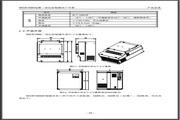 汇川NICE-L-G/V-4007电梯一体化控制器用户手册
