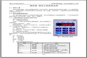 汇川NICE-L-G/V-...