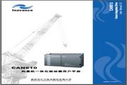 汇川CAN610-4T18.5GB-0404重机一体化驱动器用户手册