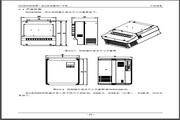 汇川NICE-L-A/B-2002梯一体化控制器用户手册