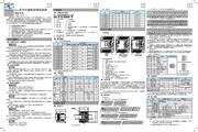 汇川IH1U-3624MT-XP可编程序逻辑控制器用户手册