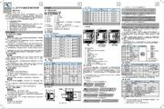汇川IH1U-2820MT-XP可编程序逻辑控制器用户手册