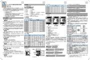 汇川IH1U-2416MT-XP可编程序逻辑控制器用户手册