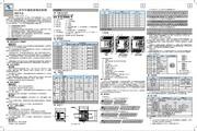 汇川IH1U-1410MT-XP可编程序逻辑控制器用户手册