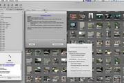 ADD For Mac 3.4.4