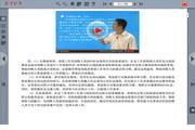 2014年社会工作者考试多媒体视频课堂(中级实务)