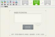 ImapBox 邮箱网...