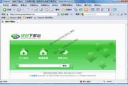 神马浏览器 4.5.1 For Mac