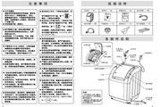 三洋XQG85-T1099BHX洗衣机使用说明书