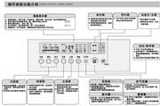 三洋XQG60-L932S精品洗衣机使用说明书