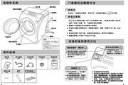 三洋XQG60-L932S咖啡金洗衣机使用说明书