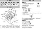 三洋XQB60-M809洗衣机使用说明书