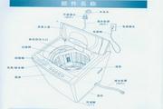 三洋XQB60-6118洗衣机使用说明书