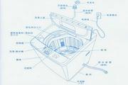 三洋XQB60-798洗衣机使用说明书