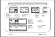 台安SG2-20HR-A微型控制器使用手册