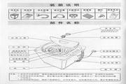 三洋XQB50-S805Z洗衣机使用说明书