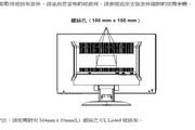 奇美液晶显示器CMV 228A/C型使用说明书