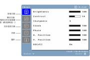 奇美液晶显示器CMV 225A/C型使用说明书