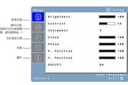 奇美液晶显示器22VS型使用说明书