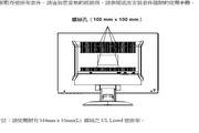 奇美液晶显示器22GH型使用说明书