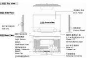 奇美多媒体液晶显示器TL-46Z8000D型使用说明书