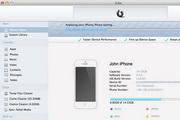 iLike For Mac 2.9.0